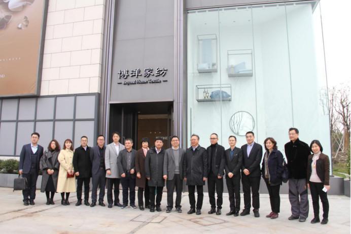 博洋头条|中国纺织工业联合会会长孙瑞哲一行莅临青青草视频在线观看公司新址调研